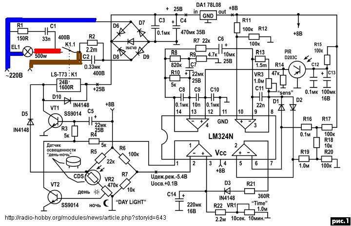 pir motion sensor module  study and reverse engineering   u2013  u0026quot arduino tehniq u0026quot